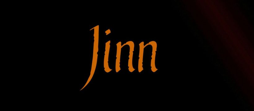 How To Call Jinn For Help Islamic Wazifa