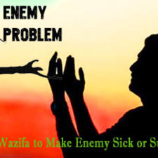 Wazifa To Protect From Enemy | Wazifa To Save From Enemy