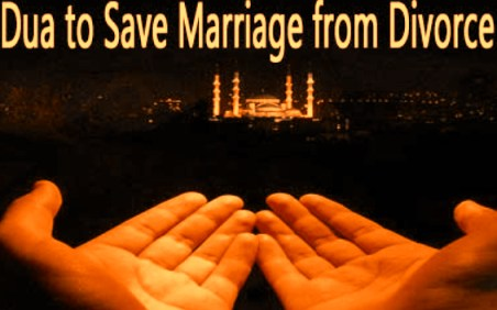 Islamic Dua To Save Marriage From Divorce