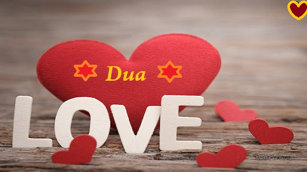 Dua to Make Your Husband or In Laws Love You